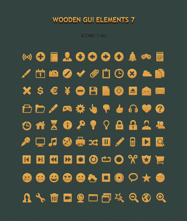 07 Wooden Gui