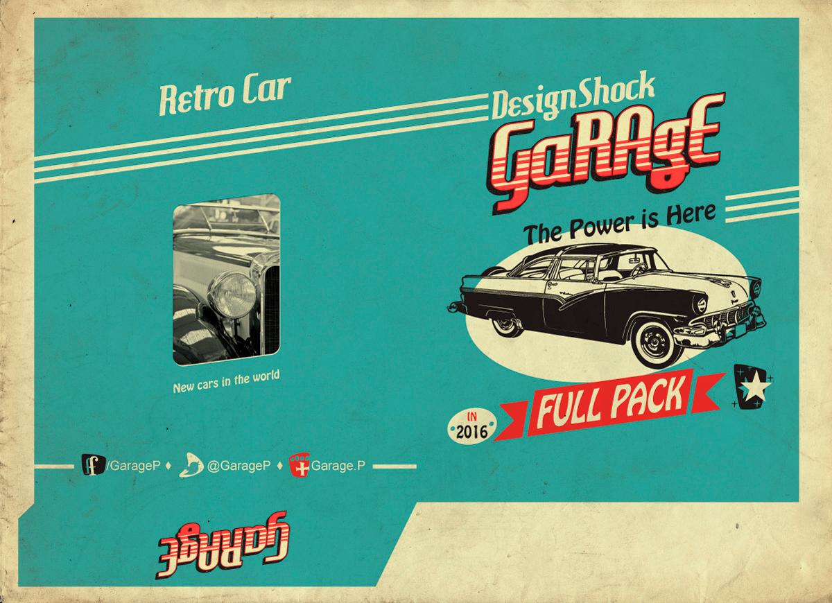 car-folder